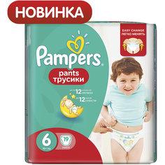 Трусики Pampers Pants, 16кг+, размер 6, 19 шт., Pampers