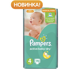 Подгузники Pampers Active Baby-Dry, 8-14 кг, 4 размер, 70 шт., Pampers