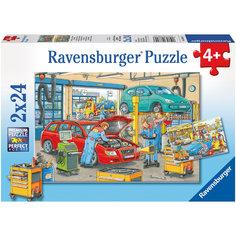 Пазл «Автостанция», 2х24 деталей, Ravensburger