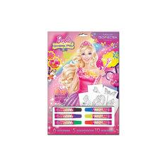 "Набор для рисования ""Barbie"" Limpopo"