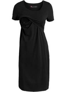 Мода для беременных: базовое платье с функцией кормления (омаровый) Bonprix