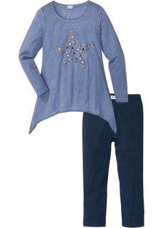 Пижама-капри (синий/черный) Bonprix