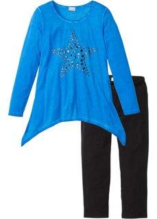 Пижама-капри (синий/темно-синий) Bonprix
