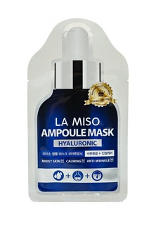 Маска La Miso