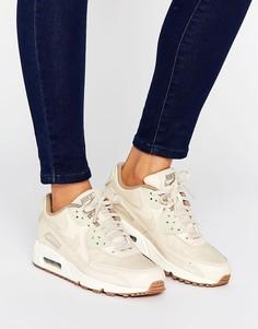 Кроссовки овсяного цвета Nike Air Max 90 Premium - Бежевый