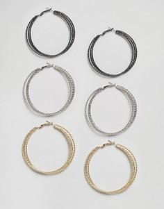 Набор сережек-колец с блестками DesignB - Золотой