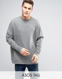 Серый oversize-свитшот ASOS TALL - Серый