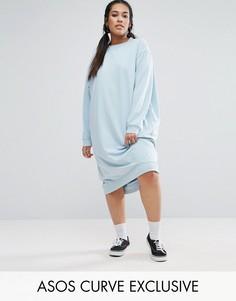 Трикотажное платье ASOS CURVE - Синий