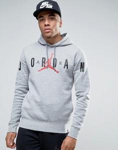 Худи с логотипом Nike Jordan Jumpman 834371-063 - Серый