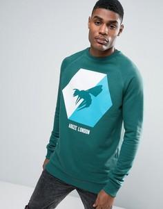 Сине-зеленый свитер с шестиугольником Abuze London - Серый