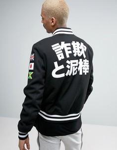 Шерстяная университетская куртка Cheats & Thieves - Черный