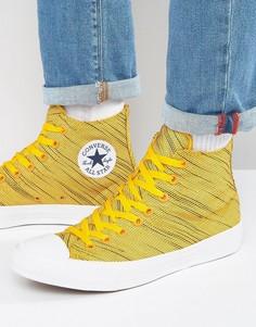 Желтые кеды Converse Chuck Taylor All Star II - Желтый