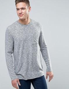 Серый джемпер с накладным карманом New Look - Зеленый