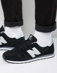 Черные кроссовки New Balance Modern Classic 373 ML373GRE - Черный