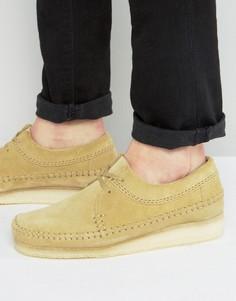 Замшевые туфли Clarks Original Weaver - Бежевый