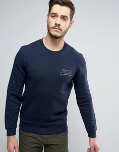 Темно-синий свитшот с логотипом Jack Wills Hatton - Темно-синий