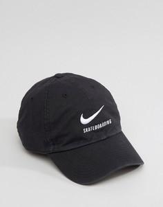 Черная кепка Nike SB H86 828635-010 - Черный
