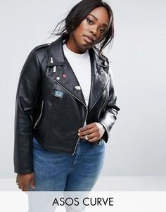Байкерская куртка из искусственной кожи со значками ASOS CURVE - Черный