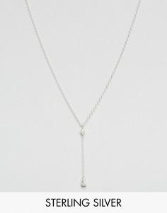 Серебряное ожерелье с подвеской ASOS - Серебряный