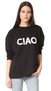 Толстовка Ciao 6397