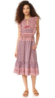 Воздушное платье Selene Sea