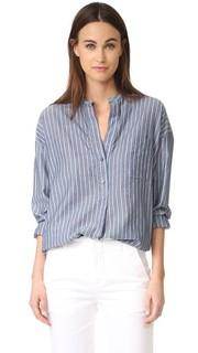 Рубашка-пуловер с широкую полоску Vince