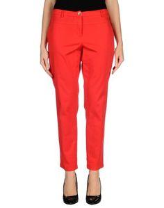 Повседневные брюки Kartika
