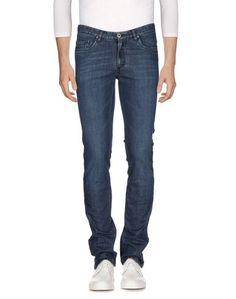Джинсовые брюки Rota