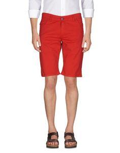 Бермуды Klixs Jeans