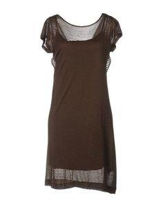Короткое платье Pinko Grey