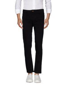Джинсовые брюки Basicon