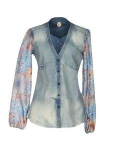 Джинсовая рубашка Nolita