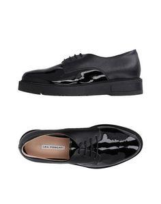Обувь на шнурках LEA Foscati