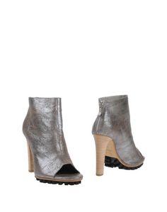 Полусапоги и высокие ботинки Vic