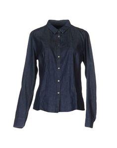 Джинсовая рубашка Emme BY Marella