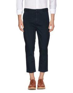 Повседневные брюки P.A.M. Perks AND Mini