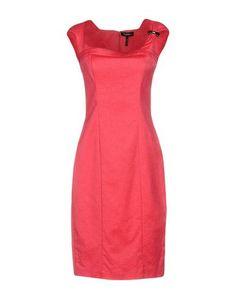 Платье до колена Byblos