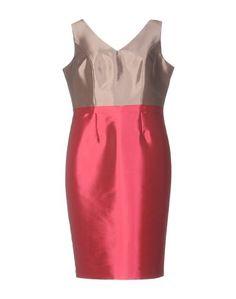 Платье до колена Aglaia