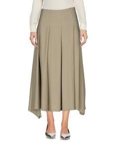 Длинная юбка CucÙ LAB