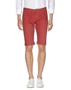 Джинсовые бермуды Selected Jeans