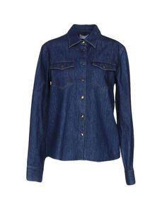Джинсовая рубашка Redvalentino