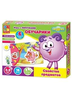 Настольные игры Vladi Toys