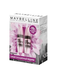 Наборы декоративной косметики Maybelline New York