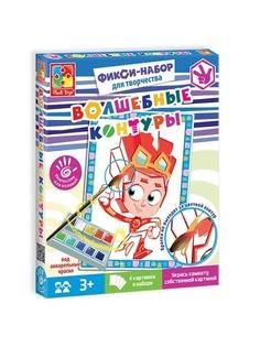 Игровые наборы Vladi Toys