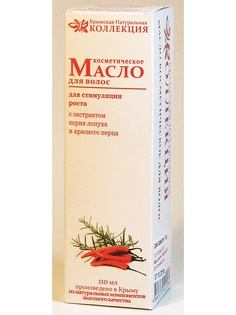 Масла Крымская Натуральная Коллекция
