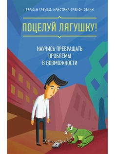 Книги Издательство Манн, Иванов и Фербер