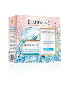 Косметические наборы для ухода Diademine