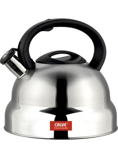 Чайники Calve