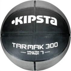 Взрослый Баскетбольный Мяч Tarmak 300 Размер Kipsta