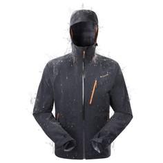 Водонепроницаемая Мужская Куртка Для Походов Forclaz 400 Quechua